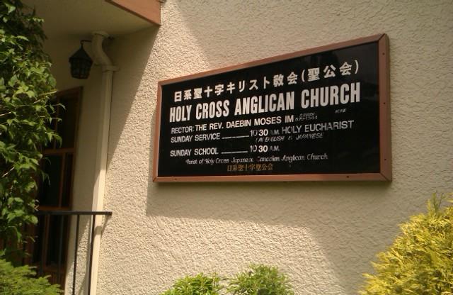 教会看板.jpg
